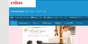 ChiReaffSpace(チャイリーフスペース)の画像